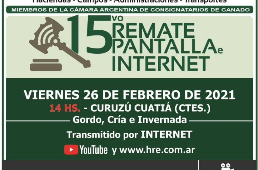 15° Remate HRE – Pantalla e Internet